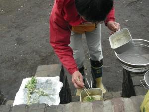 天ぷら1 s