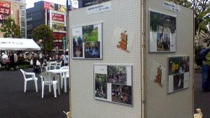 150424調布駅前保全団体写真展示-3