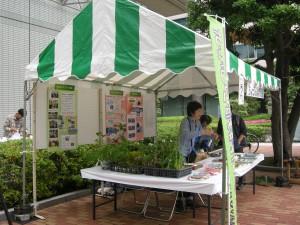 27環境フェア市民会議テント.0.5
