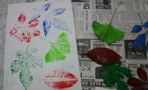 葉っぱの拓本-2